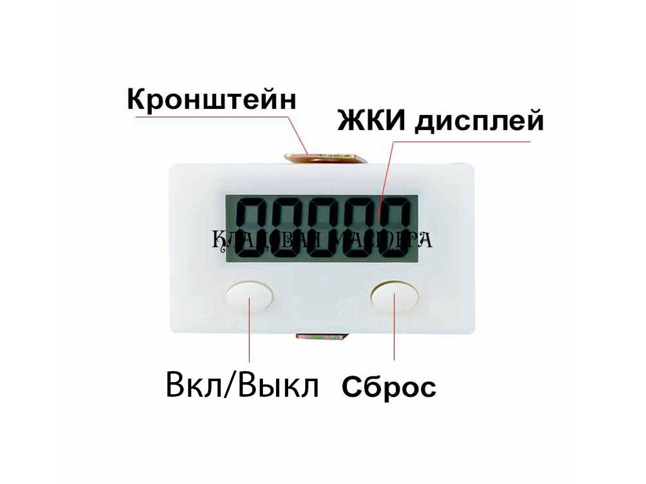 Счетчик цифровой с магнитным датчиком ZX5