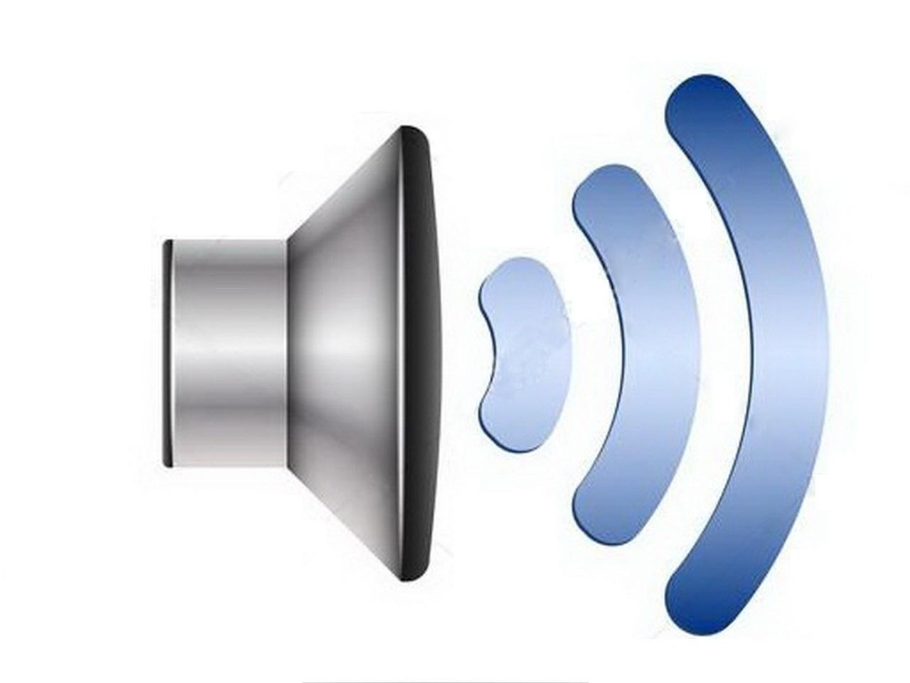 Звуковая информация картинки